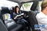 Uber试图扩张出行版图 称将在欧洲推出共享电单车业务