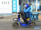 """探访:""""一键挪车""""怎样挪走电动自行车安全隐患"""