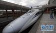 端午小长假 铁路郑州局加开38.5对热点方向临客列车