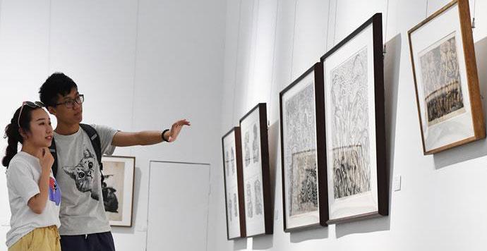 重庆举办四川美术学院版画艺术展