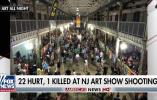 美新泽新洲一音乐节现场遭枪击致22人伤,1名枪手被击毙