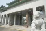 检察院拟增加新职权 行政机关不履职应督促其纠正
