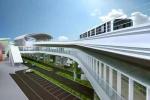 国家发改委印发可研报告批复 丽水机场将在国庆前开工建设
