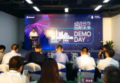 微软加速器北京创业团队亮相无锡 助力传统企业数字化转型