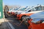 辽宁力争2020年主城区公交、出租车全部为新能源汽车