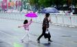 雾雨电青岛昨发预警三部曲 26日起天气逐渐好转