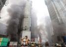 中国公民在韩国遇难