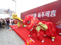 第二届杭州钱塘江文化节开幕 三大亮点一睹为快