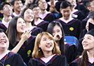 北京大学毕业典礼