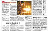 陆军在朱日和训练基地首次组织5类新型力量比武竞赛