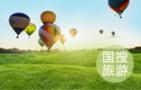 2018青岛香山旅游峰会9月7日开幕