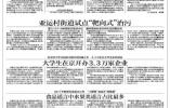 北京动批提升改造2019年完成 可提供80万平方米空间