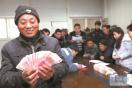 河南为5.1万农民工成功讨薪4.42亿元