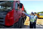 扫二维码就能交罚款 南京交通违法缴款今起进入2.0时代