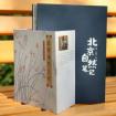 北京自然笔记