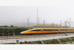 云南将开行玉溪至杭州高铁 一等座1421元