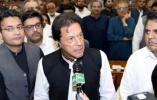 巴基斯坦议会选举伊姆兰·汗为新一届政府总理