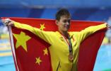 亚运颁奖仪式国旗突然掉下 孙杨这一霸气举动点燃全场中国观众