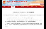连云港发生非洲猪瘟疫情:615头发病88头死亡!农业部发声明