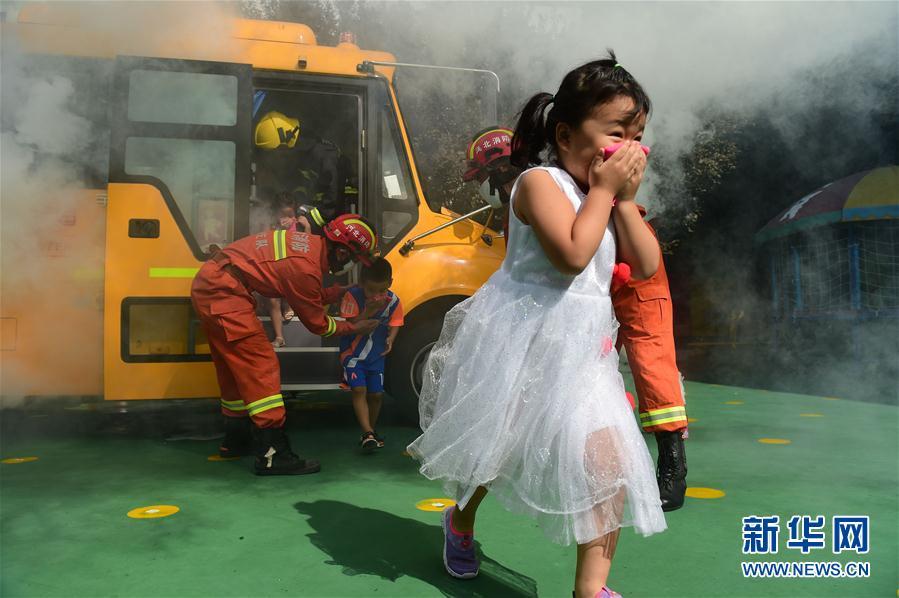 #(教育)(1)新学期学消防
