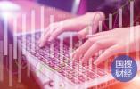 快改密码 近十万个互联网用户邮箱疑似被黑客控制
