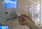 国家卫生健康委:允许医师在线开常见病、慢性病处方