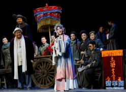 河南原创方言剧《老街》在北京人民大会堂上演