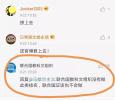 """""""中国人素质全球倒数""""的谣言又来了!联合国亲自打脸"""