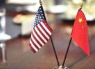 白皮书:中美经贸合作是双赢而非零和博弈