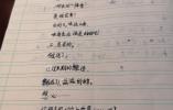 """走红网络的南京小诗人又写了一首新诗 未来想当""""行游诗人"""""""
