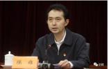 陈雍任北京市委常委、市纪委书记 此前任重庆市纪委书记