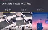 """斑马线停车拍摄""""炫富摔""""吸粉,浙江一抖音女主播被警方处罚"""