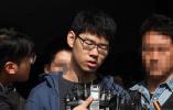 """韩网友称""""韩国恶性案件都是中国朝鲜族干的"""" 被警方打脸"""