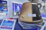 直击珠海航展:中国空间站核心舱首次亮相 高清大图来了!