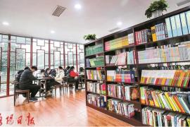 河南洛宁县:城市书房 文化地标