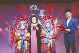 豫剧表演艺术家虎美玲收43位新徒