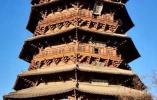 2018全国网络媒体看山西:走近世界三大奇塔之一——应县木塔