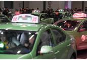 南京交通部门撤销16名出租汽车驾驶员从业资格证 今年共计已撤销17名