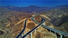 河北 太行山高速公路全线开通