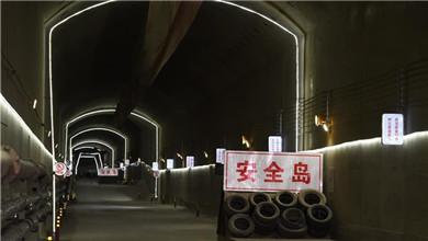 北京冬奥会延庆赛区综合管廊贯通