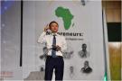 马云助力非洲青年创业 10年将提供1000万美元资金