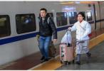2月19日全国铁路预计发送旅客900万人次