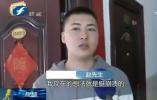 新进展!福州救人反被拘赵宇解除取保候审 完全恢复自由