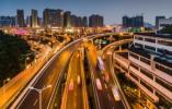 南京市今年城建计划总投资836.5亿元,创历史新高