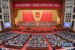 习近平等出席人代会第三次全体会议