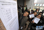 公务员省考招录扎堆启动 19个省份计划招8万余人