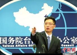 """台湾艺人欧阳娜娜支持""""一中""""原则被绿营围攻 国台办回应"""