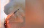 巴黎圣母院大火后再现大规模示威 有暴力冲突