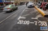 邢台市区街头设置夜间停车带