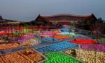 北京世园会园区进行全负荷压力测试